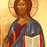 Jesus Christ Religious Art Art Print