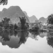 Yulong River Scenery Art Print
