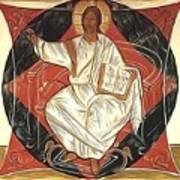 Jesus Christ Christian Art Art Print
