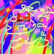 3-10-2015dabcdefghijklmnopqrtuvwxyzabcdefg Art Print