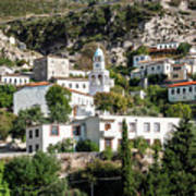 Dhermi Traditional Village View In Southern Albania Art Print