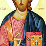 Jesus Teaching Art Print