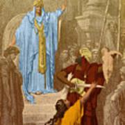 Judgment Of Solomon Art Print