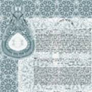 Mandala Ketubah- Ready To Fill Art Print