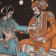 Rubaiyat Of Omar Khayyam Art Print