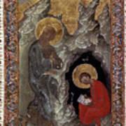 Saint John Art Print by Granger