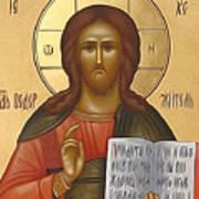Jesus Christ Savior  Art Print