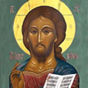 jesus Christ Son Of God Art Print