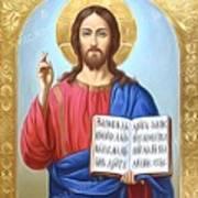 jesus Christ Son Of God Art Print