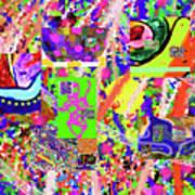 4-12-2015cabcdefghijklmnopqrtuvwxyzabcde Art Print