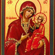 Madonna Enthroned Christian Art Art Print