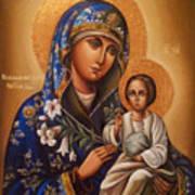 Madonna Enthroned Religious Art Art Print