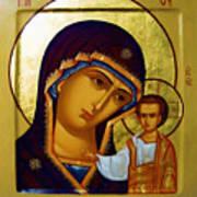 Madonna Religious Art Art Print