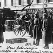 Russian Revolution, 1917 Art Print