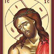 Jesus Christ Lord Savior Art Print
