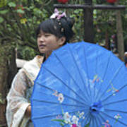 4479- Girl With Umbrella Art Print