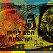 5 Israeli Pounds Banknote - Einstein Art Print