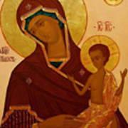 Madonna And Child Religious Art Art Print