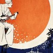 Vintage Hawaiian Art Art Print