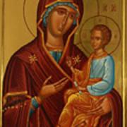 Virgin And Child Religious Art Art Print