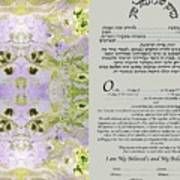 Interfaith Or Reformed Ketubah To Fill Art Print