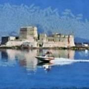 Bourtzi Fortress Art Print