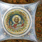 Church Of The Savior On Spilled Blood  Art Print