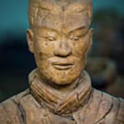 Terracotta Warrior Pit 1 Xian Shaanxi China Art Print