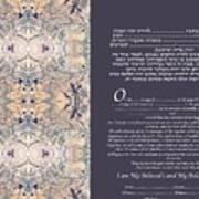 Interfaith Or Reformed Ketubah To Fill Art Print