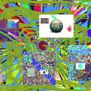 7-25-2015abcdefghijklmnop Art Print