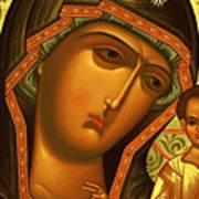 Mary And Child Art Art Print