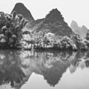 Yulong River Scenery Art Print