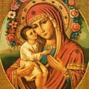 Virgin And Child Painting Art Art Print