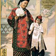 A Chinese Honeymoon Art Print