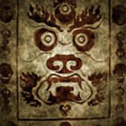 A Demonic Face Art Print