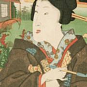 A Geisha With A Pipe Art Print