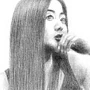 a Korean Girl Art Print