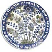 A Rare Iznik Damascus Art Print