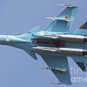 A Russian Air Force Su-34 In Flight Art Print