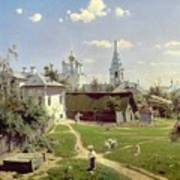 A Small Yard In Moscow Art Print