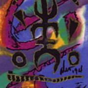 A Symbol Of Life Art Print