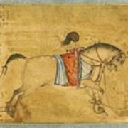 A Tethered Stallion Art Print