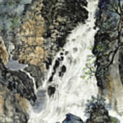 A Waterfall In Quebec Art Print