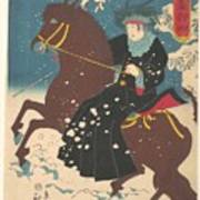 A Woman On Horseback In The Snow Art Print