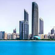 Abu Dhabi Corniche Art Print