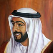 Abu Dhabi  Art Print
