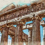Acropolis I Art Print