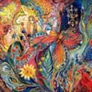 Adam And Hava Art Print