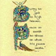 Advent Peace On Earth Art Print