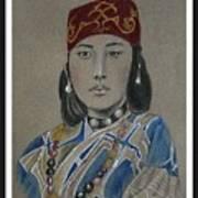 Ainu Woman -- Portrait Of Ethnic Asian Woman Art Print
